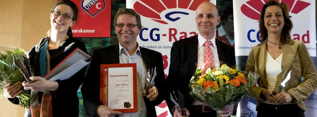 award fakkelprijs